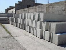 Фундаментні блоки за ціною виробника.