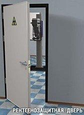рентгенозахисного Двері