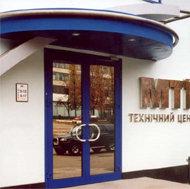 Алюмінієві зовнішні двері KURTOGLU (Туреччина)