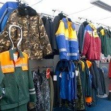 Пошиття спеціального і робочого одягу